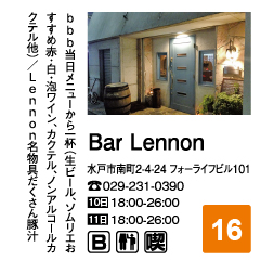 Bar Lennon